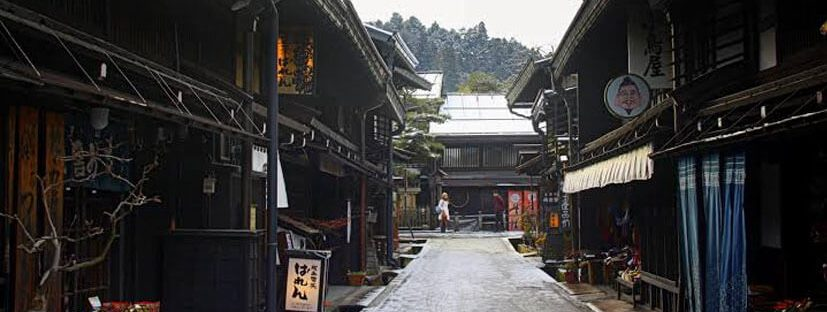 Suggested Halal Cafés In Hida Takayama Japan